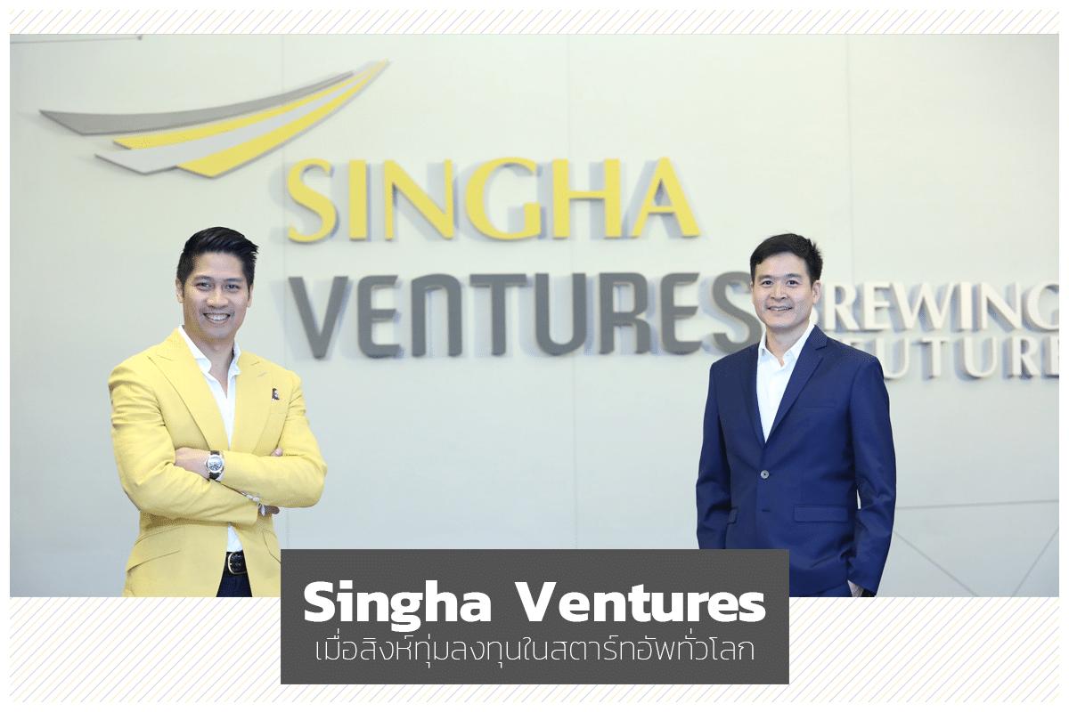 singha-ventures-cover