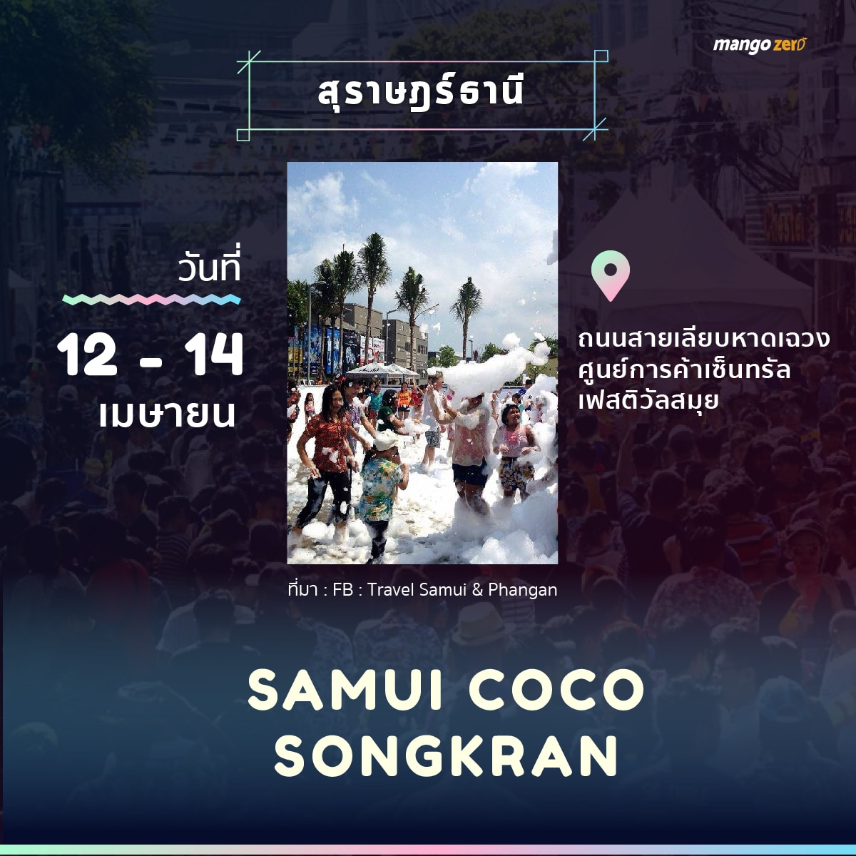 songkran-2018-events-thailand-12-08