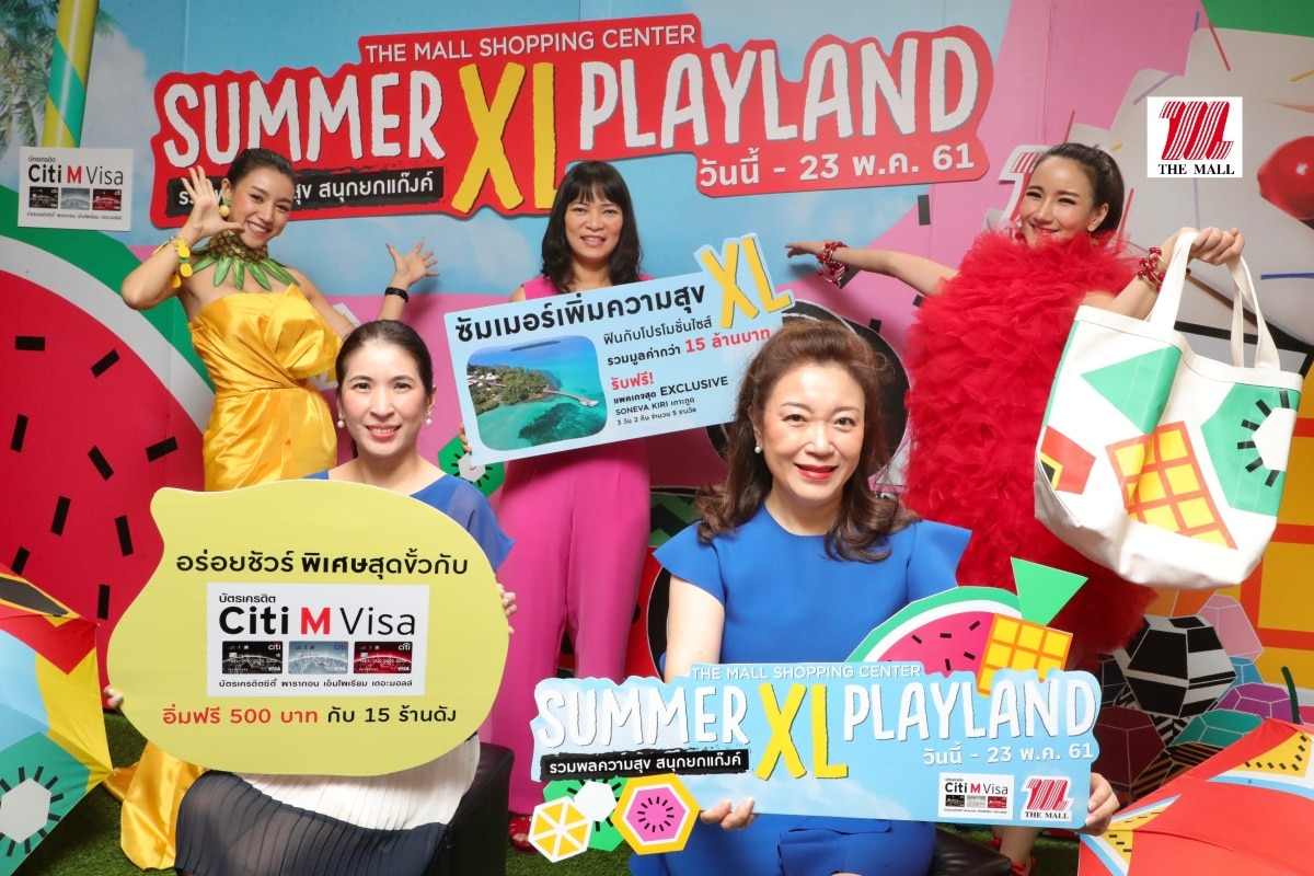 the-mall-shopping-center-summer-xl-playland-5