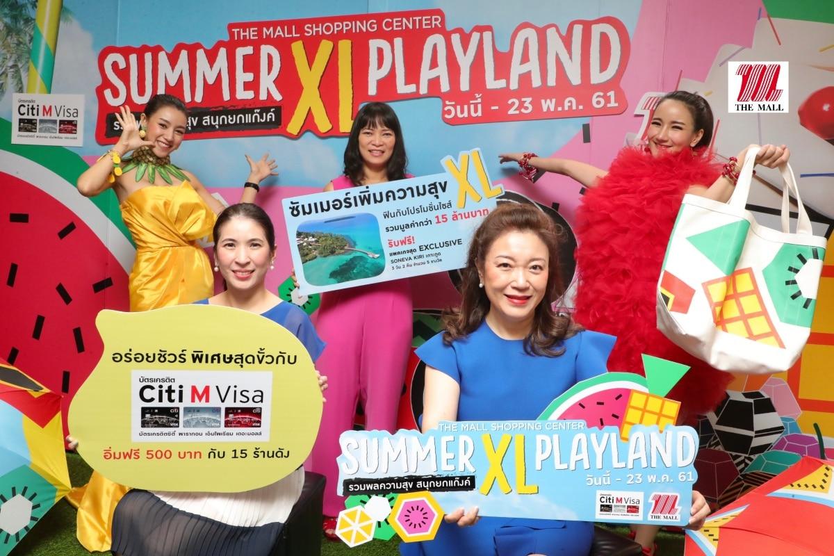 the-mall-shopping-center-summer-xl-playland-5