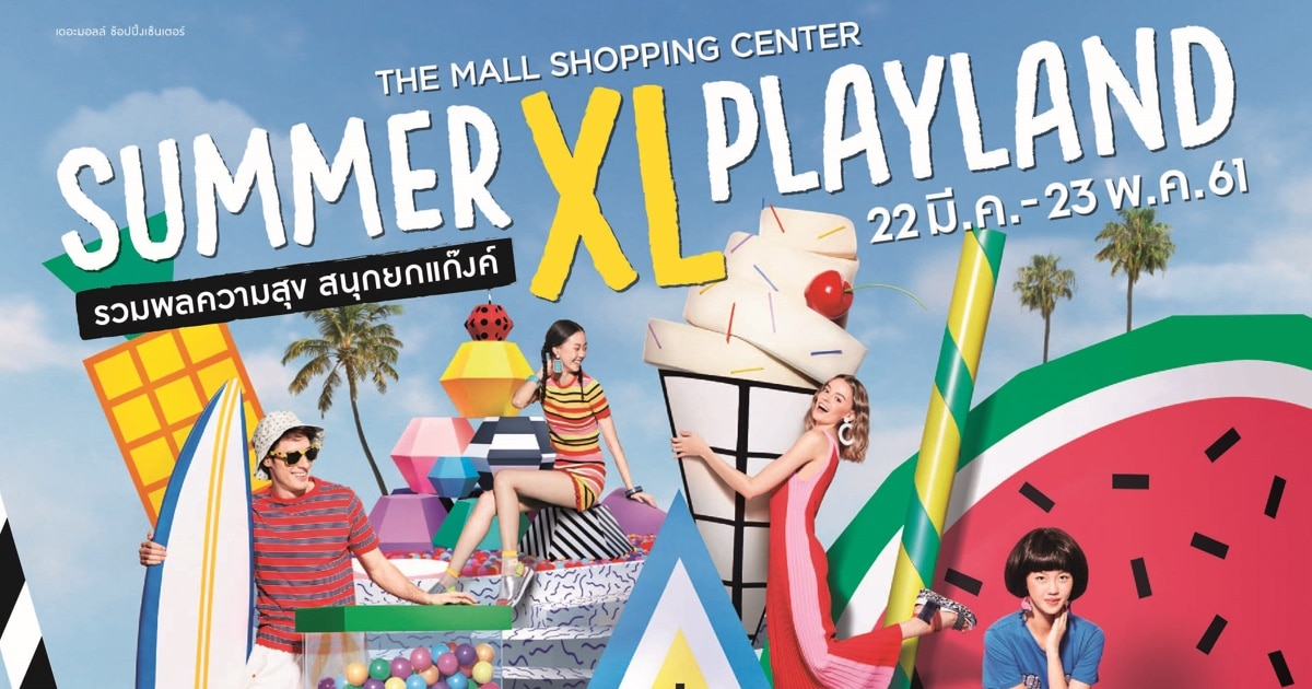 the-mall-shopping-center-summer-xl-playland-featured