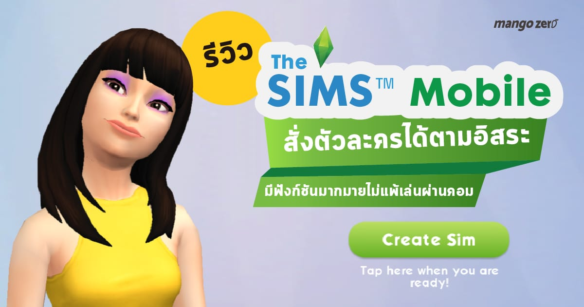 the-sims-mobile-2