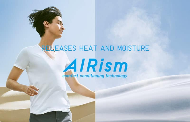 uniqlo-airism-heattech-how-to-make-19