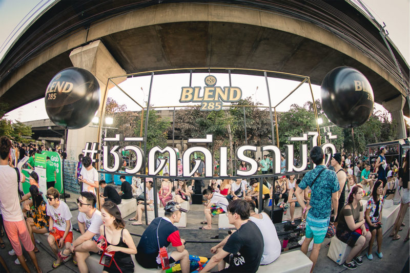 blend-s2o-10