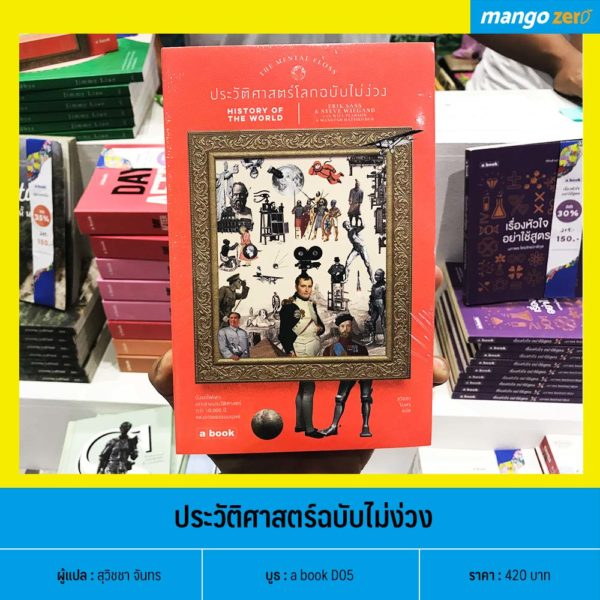 16-new-books-national-book-fair-2018-5
