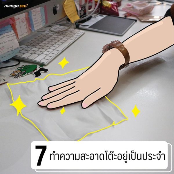 7-ways-to-Prevent-Office-Syndrome-7