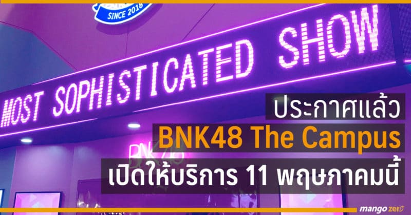 BNK-48-campus-cover