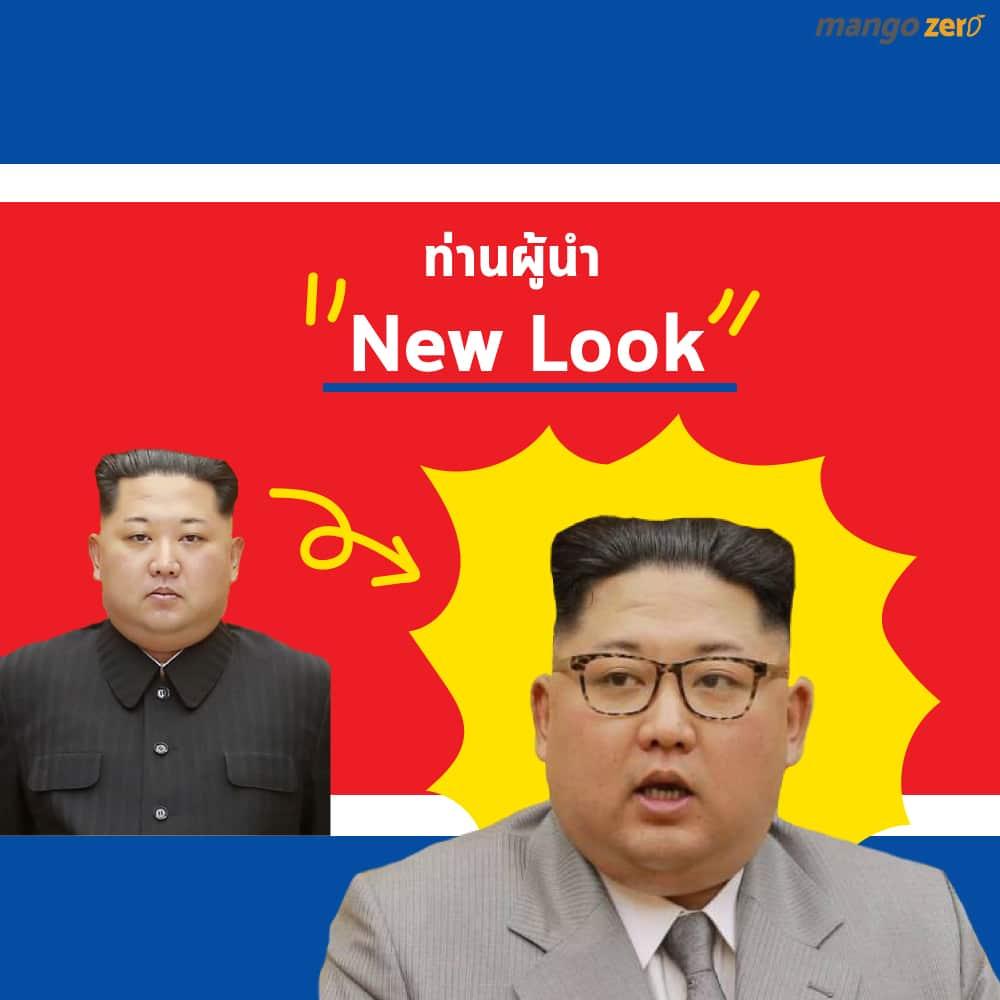 North-Korea1