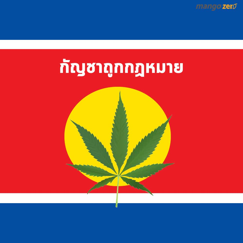 North-Korea5