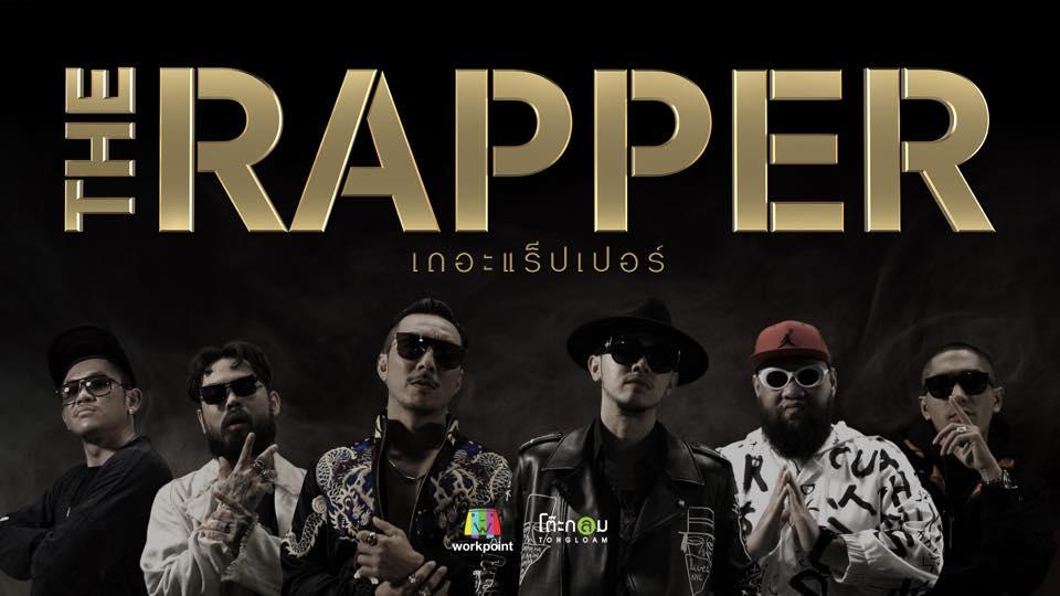 THE-RAPPER-THAILAND-1