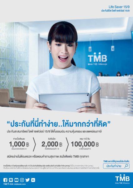 TMB_Life-Saver
