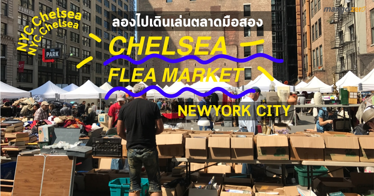 cover-flea-market-web