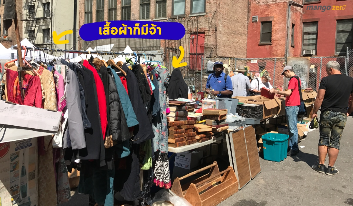 flea-market17