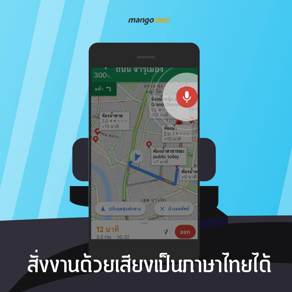 google-maps-03