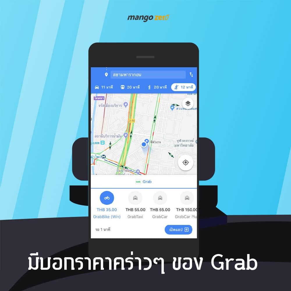 google-maps-08