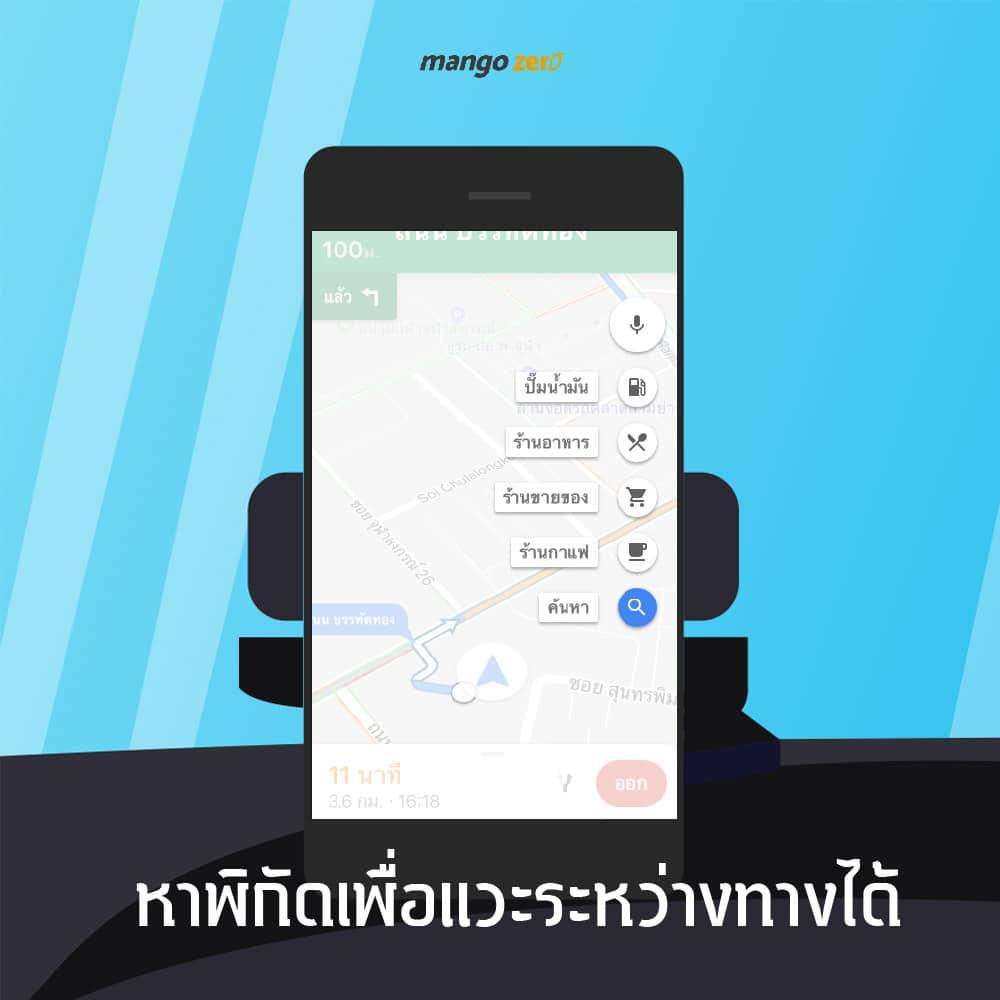 google-maps-10