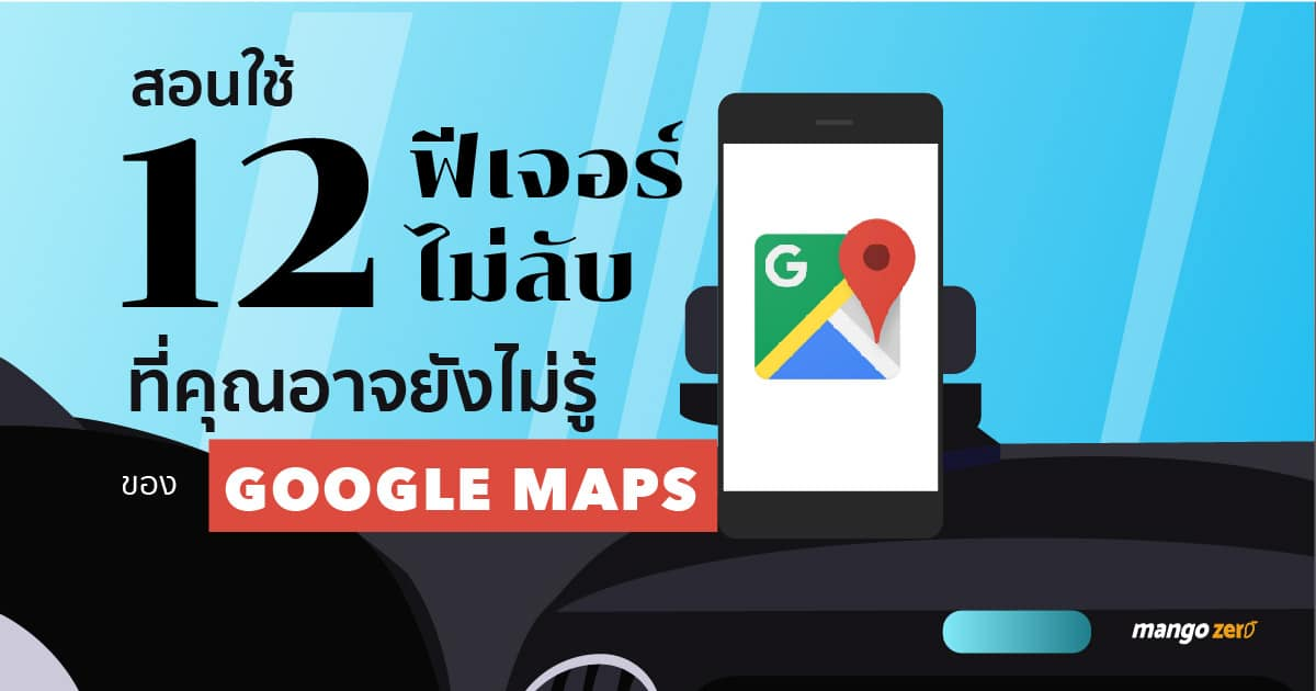 google-maps-cover-03