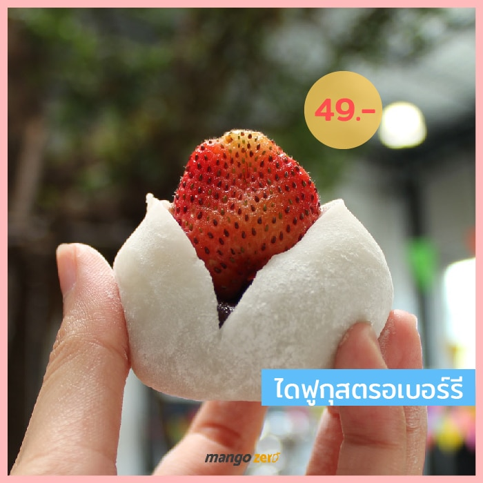 review-11-strawberry-menu-from-lawson108 copy-100