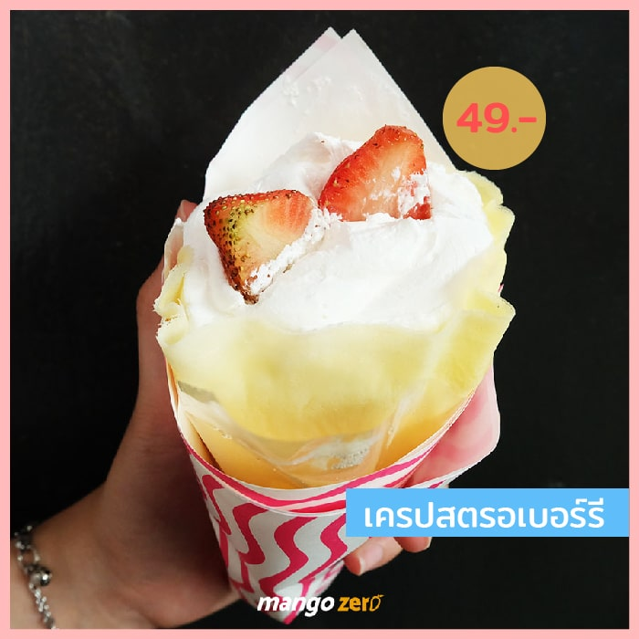 review-11-strawberry-menu-from-lawson108 copy 2-100