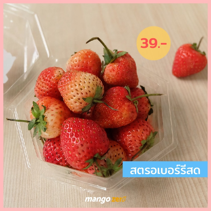 review-11-strawberry-menu-from-lawson108_1-100
