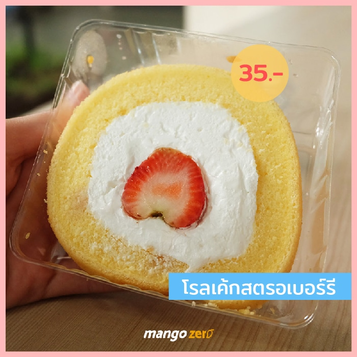 review-11-strawberry-menu-from-lawson108_4-100