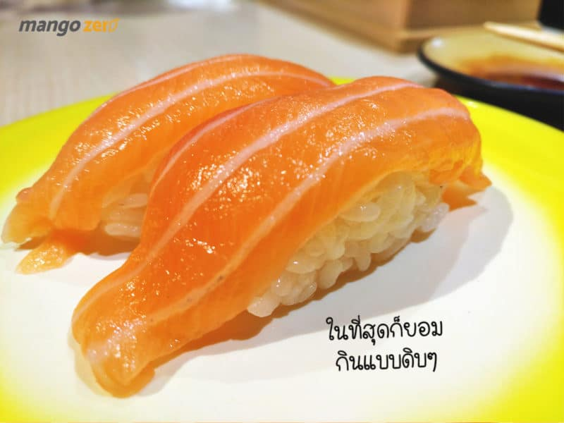 salmon-sushi-is-not-japanese-2