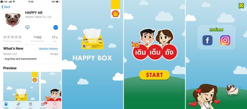 shell-happy-box-pic