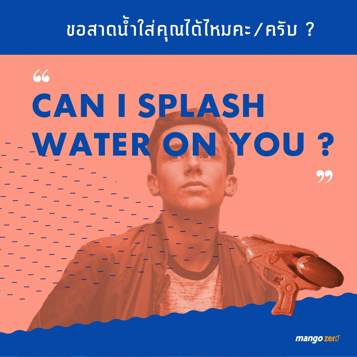 songkran-fest-phrase-english1