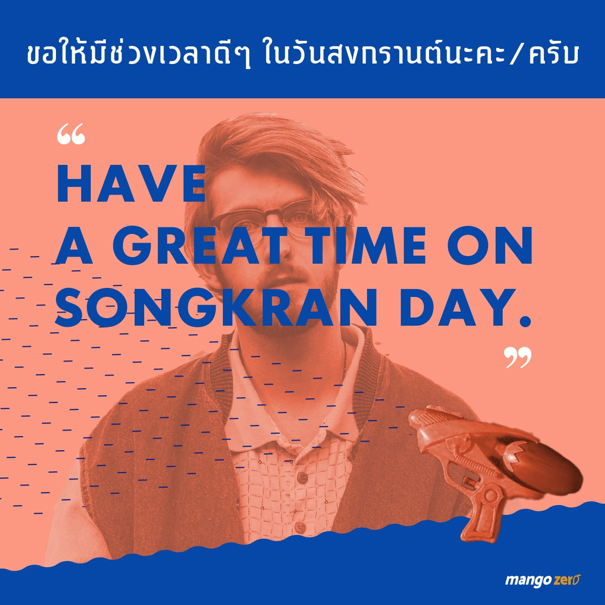 songkran-fest-phrase-english2