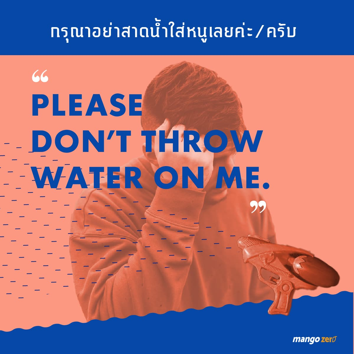 songkran-fest-phrase-english4