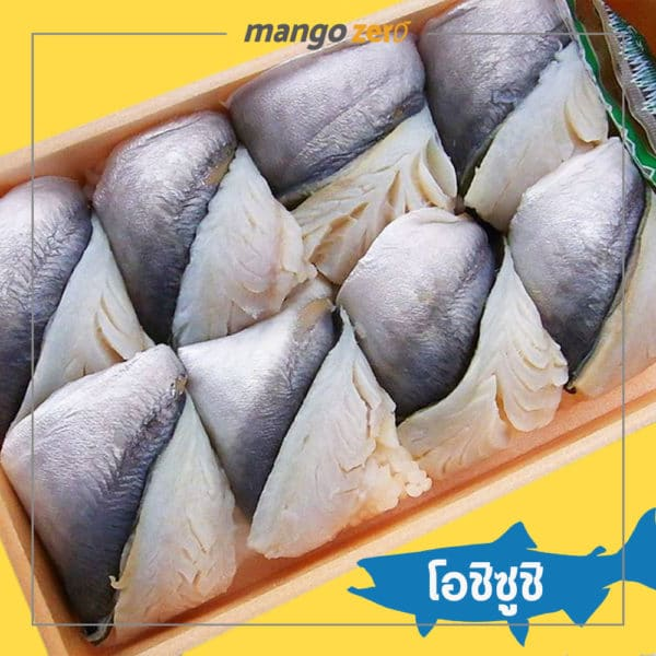 sushi-11