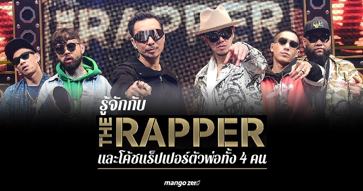 the-rapper-thailand-feature-02