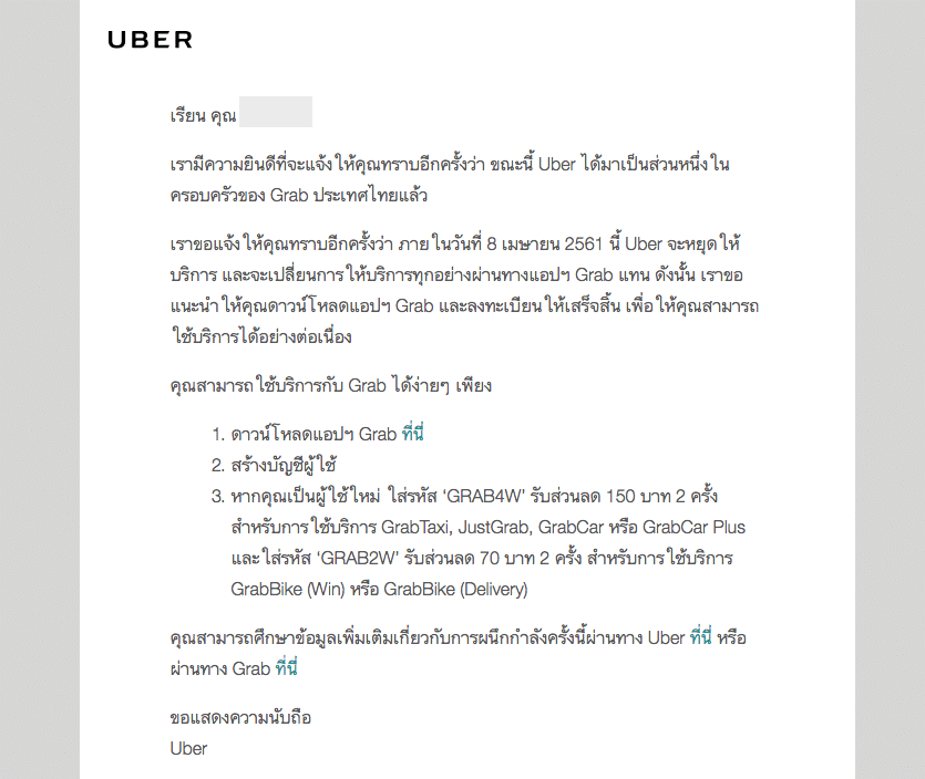 uber-thailand-shutdown-at-8-april-move-to-grab-2