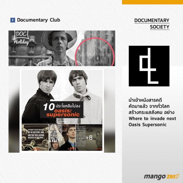 cinema-study-page-07