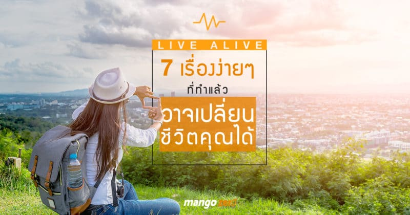 7-things-you-should-do-for-better-live-alive-cover
