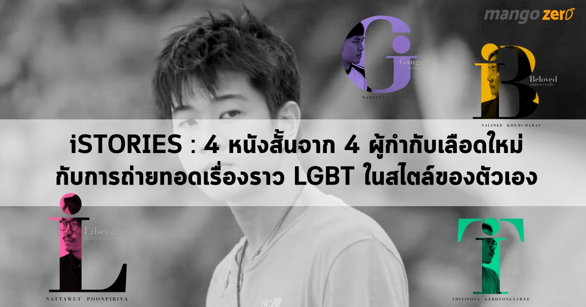 Lgbt-cv-face-1