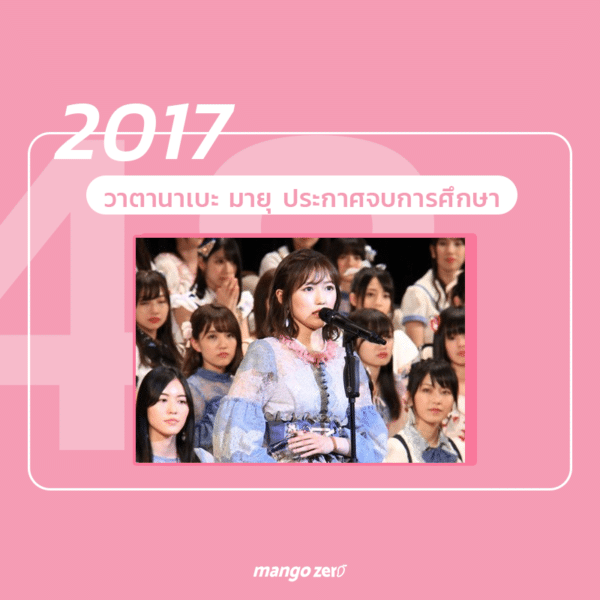 Senbatsu-Election-13