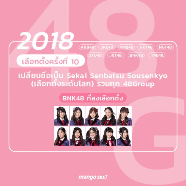 Senbatsu-Election-14