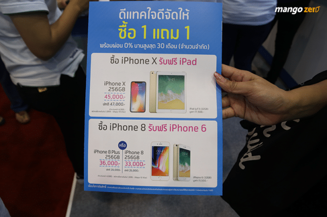 Thailand-mobile-expo-2018-1