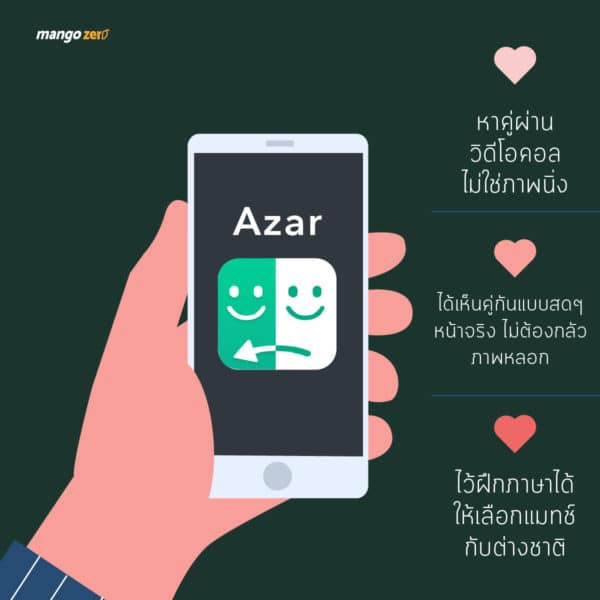 app-for-dating-6