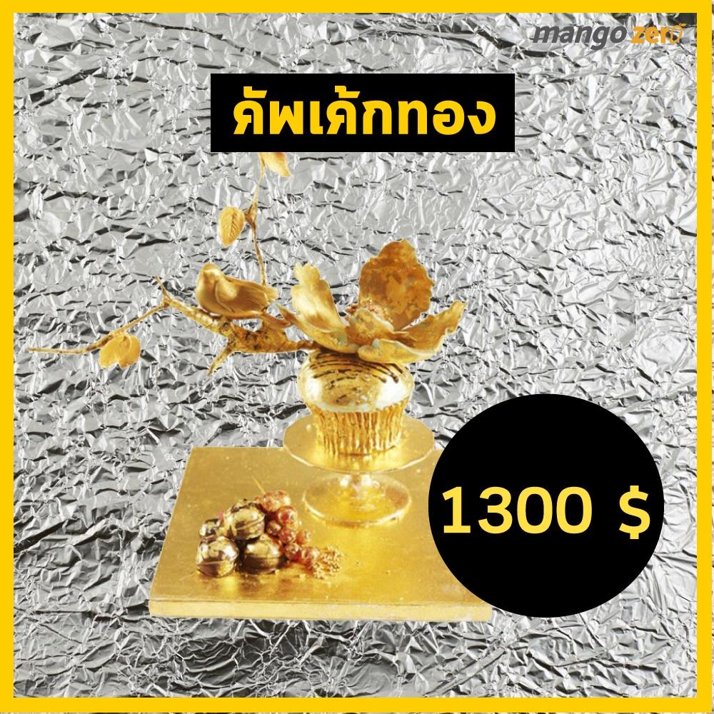 food-gold11