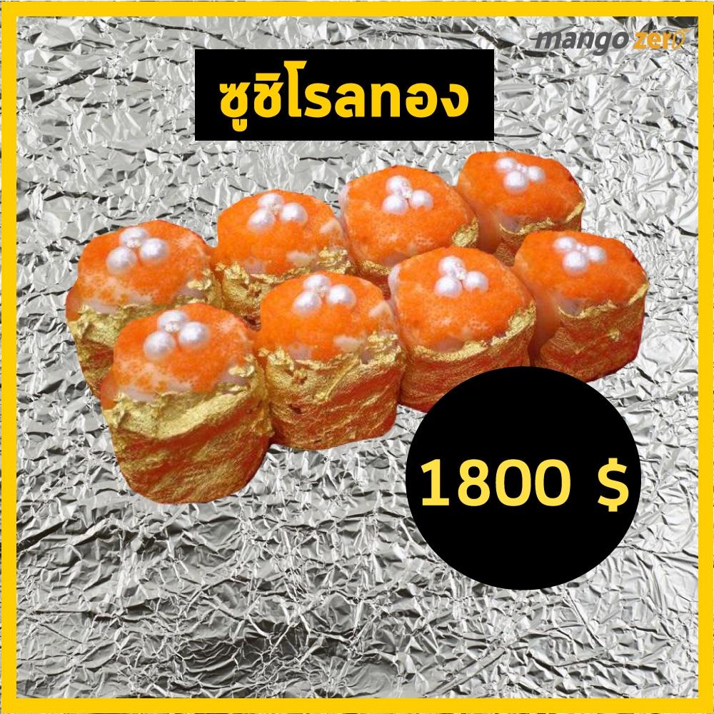 food-gold5