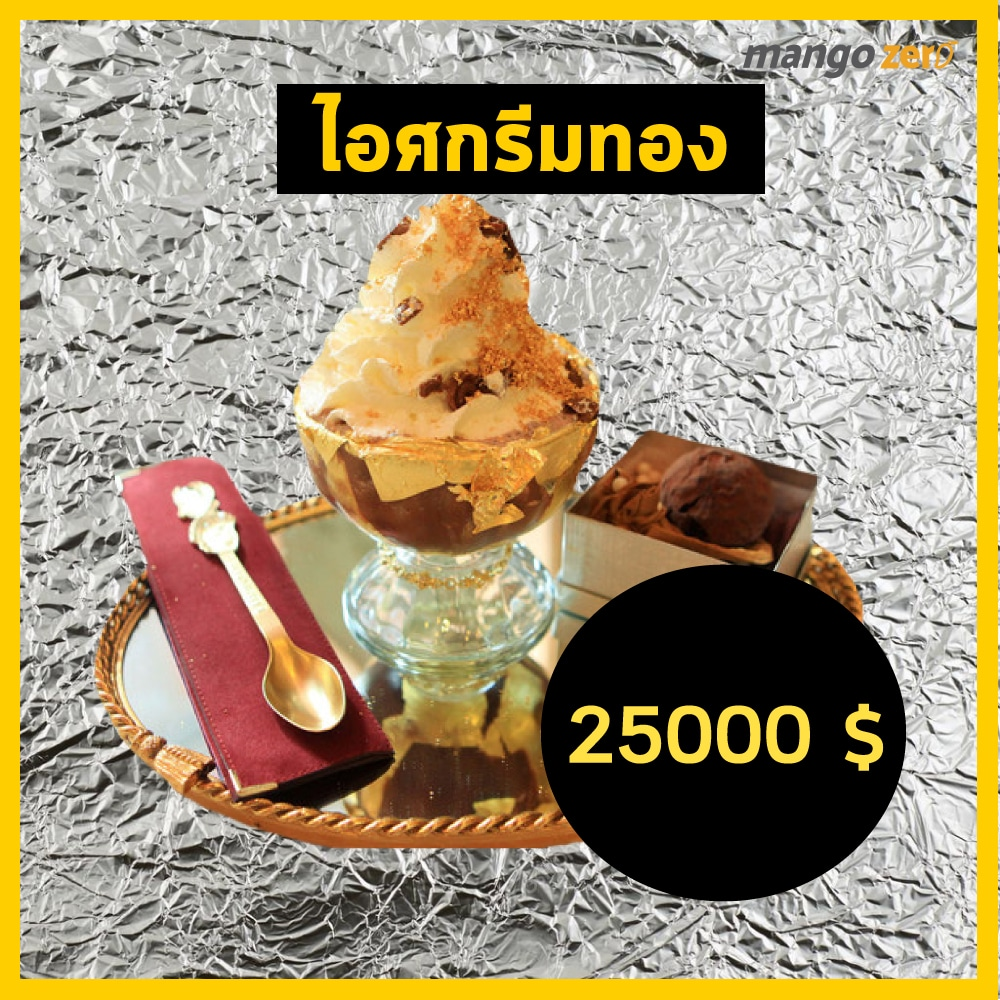 food-gold9