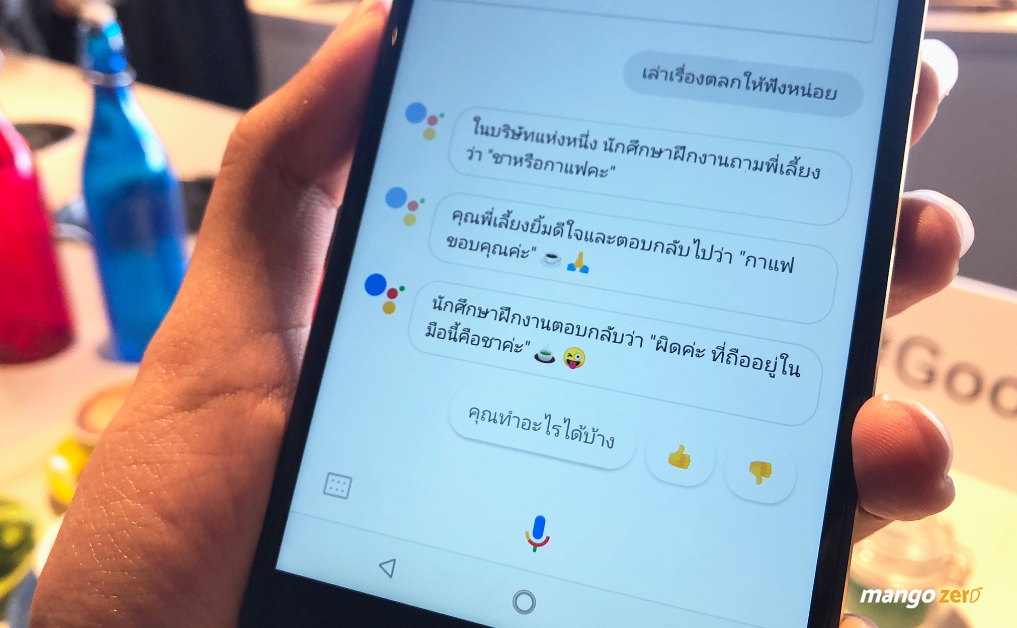 google-assistant-thai-3