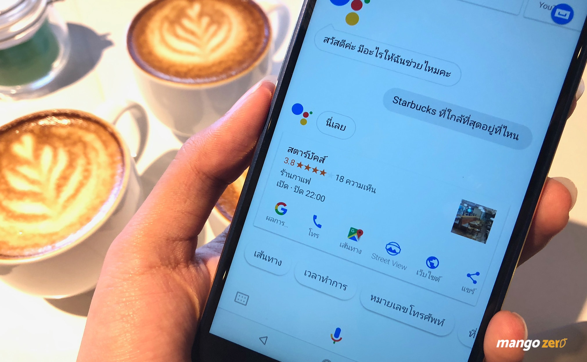 google-assistant-thai-6