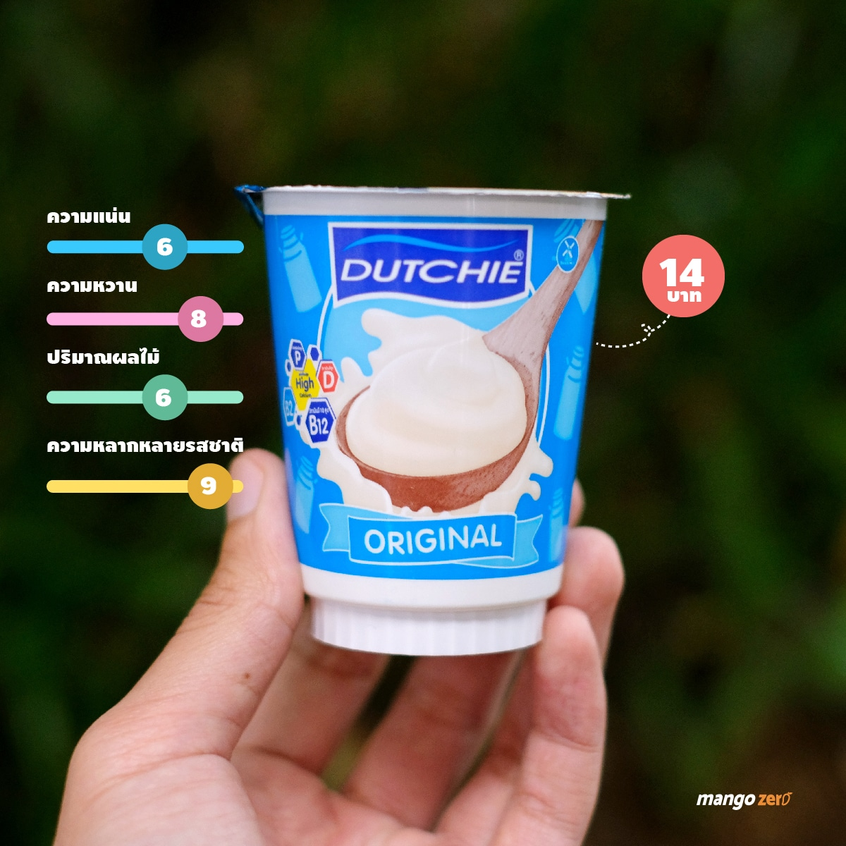 how-different-yogurt-in-convenience-store-16