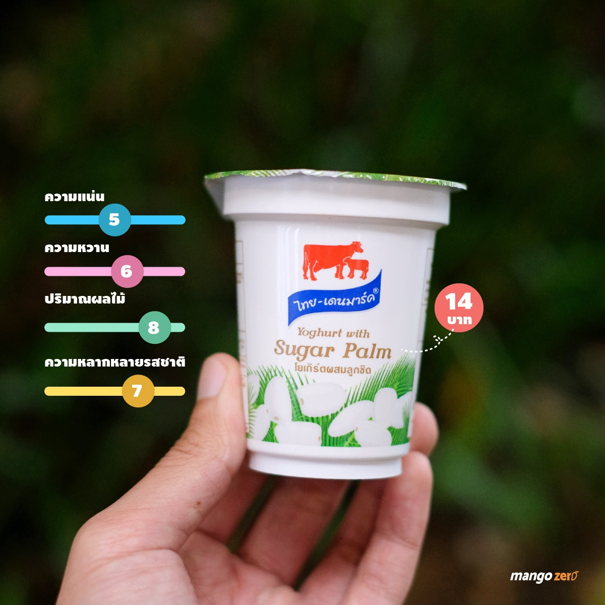 how-different-yogurt-in-convenience-store-17