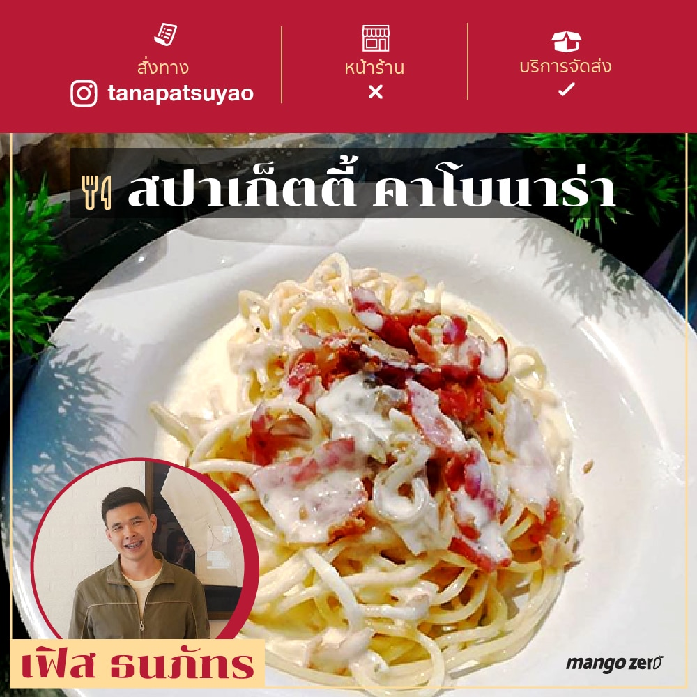 masterchef online food-02