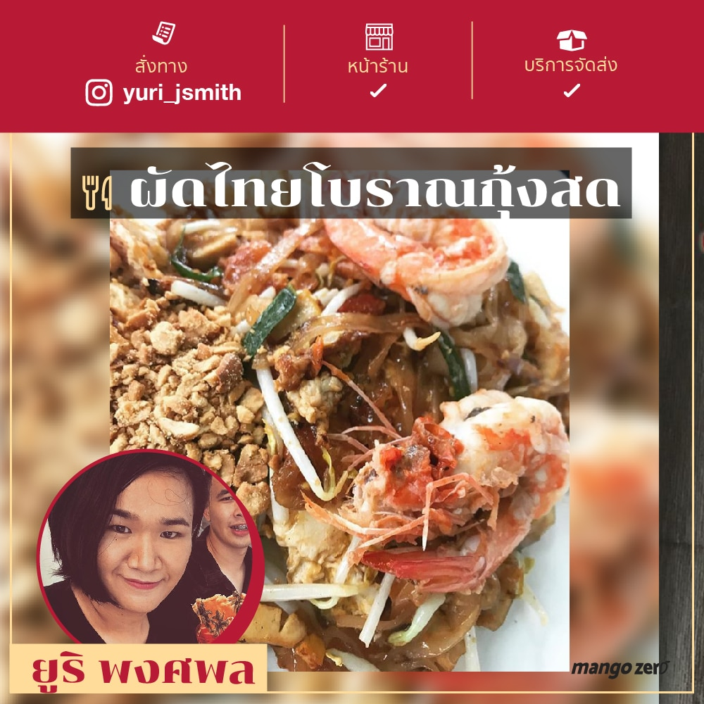 masterchef online food-05