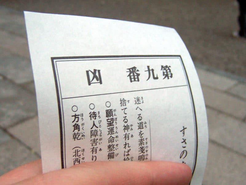 omikuji-02